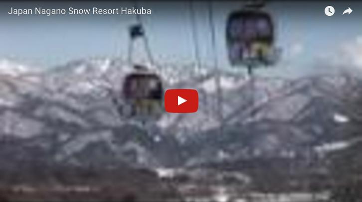 japan nagano snow resort hakuba