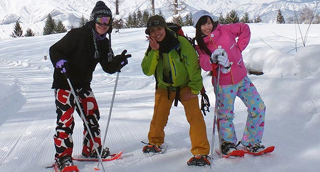 Discover the mountains on a Hakuba Snow Shoe Tour