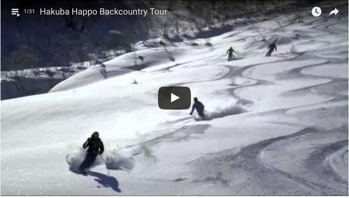 白馬登山滑雪行程