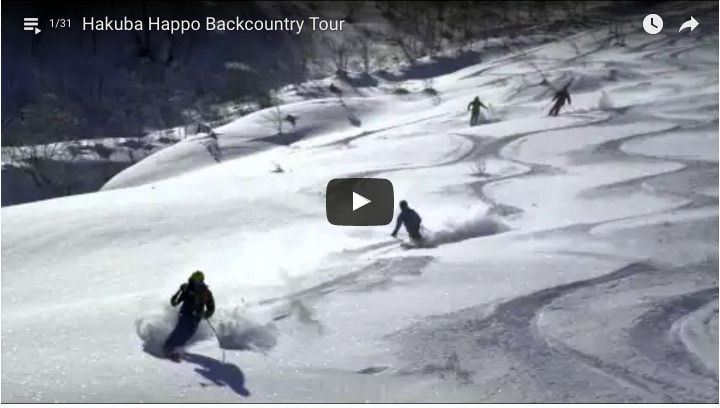 hakuba happo backcountry tour video on youtube