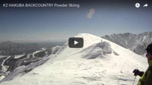 K2 Hakuba Backcountry Powder Skiing