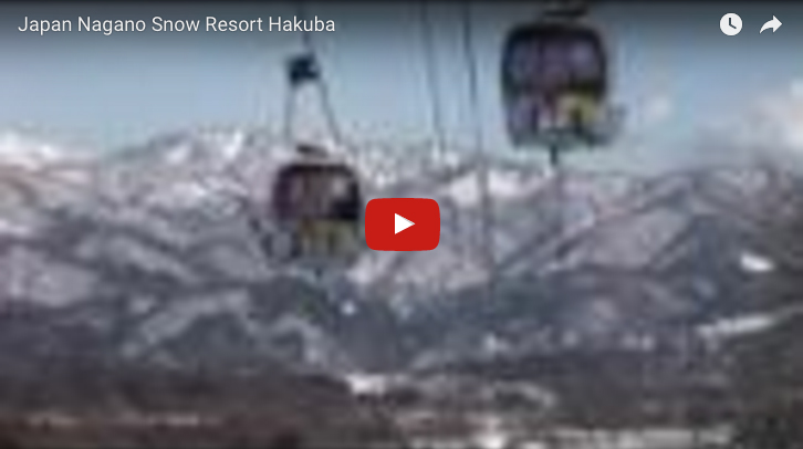 japan nagano snow resort hakuba
